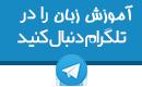 telegram-ad